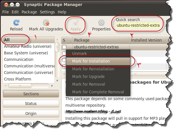 نصب بستهی ubuntu-restricted-extras در اوبونتو ۱۰.۰۴