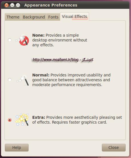 صفحهی تنظیمات جلوههای گرافیکی دسکتاپ