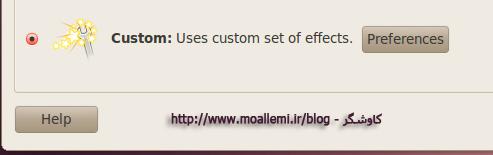 فعال شدن گزینهی سفارشی کردن جلوههای گرافیکی در اوبونتو