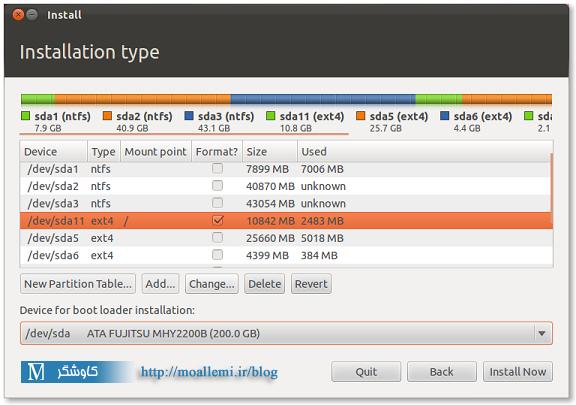 راهنمای تصویری نصب اوبونتو ۱۱.۱۰ انتخاب پارتیشن مورد نظر برای نصب