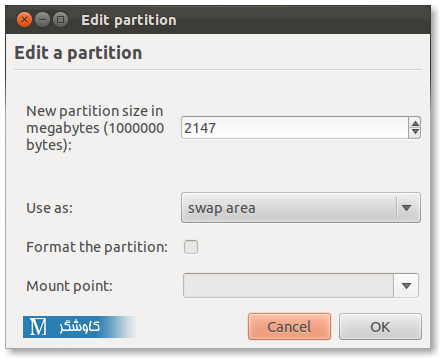 راهنمای کامل و تصویری نصب اوبونتو ۱۱.۱۰ انتخاب پارتیشن swap