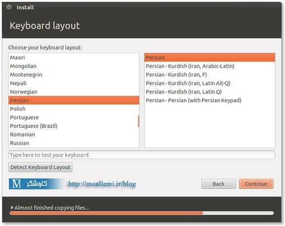 راهنمای نصب اوبونتو ۱۱.۱۰ انتخاب زبان کیبورد